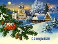 Обои для рабочего стола Рождество Христово, традиции