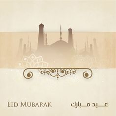 Arabic Islamic calligraphy with mosque silhouette on beige background for Classic Eid Greeting cards. Gold foil and embossing for elegant fishing.