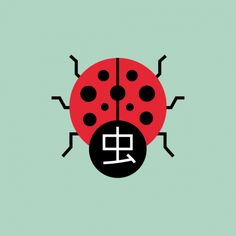 These Cute Images Make Reading Chinese Characters 'Chineasy' | WUWM
