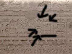 Flaying symble in more than 3000 years old in egypt ???!!! Can one tell us what mean that???