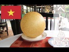 ぷくぷく~っと膨らみます ベトナムの屋台で食べれる「ソイチェン」ができるまで - http://naniomo.com/archives/9099