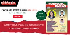 Current Issue of July 2016 in English with Solved Papers of Previous Exams