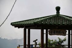 Adventure in a High Altitude Tea Plantation in Taiwan - View from the Pavillion