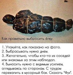 Фотоприколы | Смех сквозь слезы форум на Fermer.ru / Стр. 243 из 243