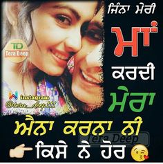 Happy Friendship Day Quotes, Quotes About Friendship Ending, Bff Quotes, Happy Quotes, Qoutes, Positive Quotes, Punjabi Funny Quotes, Punjabi Jokes, Mother Father Quotes