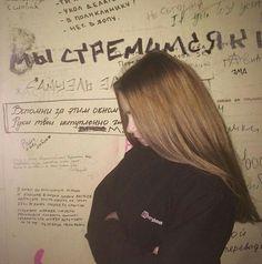 Aesthetic Grunge, Aesthetic Girl, Girl Pictures, Girl Photos, Normal Girl, Artsy Photos, Selfie Poses, Grunge Girl, Foto Pose