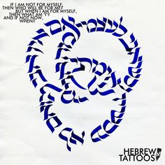 Ian came to us, like many, with an idea but not a shape for his tattoo design. The Hillel quote spoke to him. Hebrew Tattoos, Symbol Tattoos, I Tattoo, Tattoo Ideas, Tattoo Designs, Jewish Art, Judaism, The Covenant, Tatting
