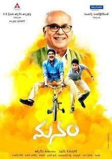 South Indian Movie Funny : south, indian, movie, funny, Funny, South, Indian, Movies, Hindi, Shayari, Movies,
