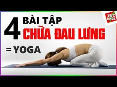 Health And Wellness, Health Fitness, Yoga For Beginners, Back Pain, Lunges, How To Stay Healthy, The Cure, Diet, Workout