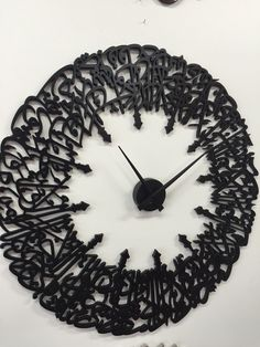 A personal favorite from my Etsy shop https://www.etsy.com/listing/269283907/wooden-surah-aduha-wall-clock-modern