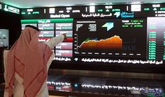 مؤشر سوق الأسهم السعودية يغلق مرتفعًا عند مستوى 7403,02 نقطة: أغلق مؤشر الأسهم السعودية الرئيسية اليوم مرتفعًا 29,85 نقطة ليقفل عند مستوى…