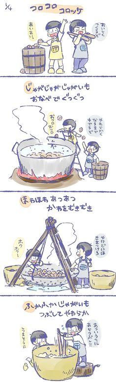 おそ松さんよせあつめ② [4]