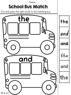 Sight Words School Bus Match >> Cut and paste sight words on matching school bus >> Part of the Back to School Kindergarten Language Arts packet
