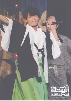 ジャニーズWEST/神山智洋 Red Green, Coat, Students, Sewing Coat, Peacoats, Coats, Jacket