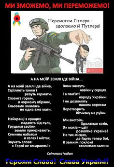 We can! We will win! We conquered Hitler, we will also conquer Putin! #Ukraine #Russia #war