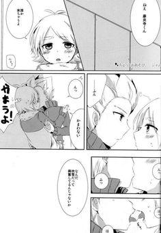 Shiro, Stray Dogs Anime, Inazuma Eleven Go, Conan, Detective, Naruto, Manga, Places, Love