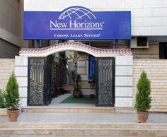 Branches of New Horizons Cairo