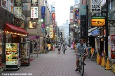 Wandering the streets of Tokyo, Japan. This is why I love this city! http://www.backpackerbecki.com/what-is-tokyo-like-16-things-i-love-about-japans-capital-city.html
