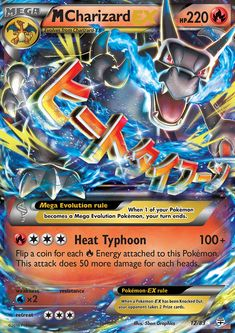 Mega Charizard EX Ultra Rare - Pokemon Generations Card Cool Pokemon Cards, Rare Pokemon Cards, Pokemon Trading Card, Trading Cards, Pokemon Charizard, Dragon Pokemon, Dark Charizard, Mega Evolution Pokemon, Mega Pokemon