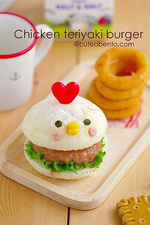 reriyaki chicken burger chicken #kids #lunch #bento