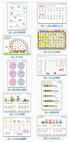 Printables Kindergarten Japanese Language Worksheet Printable families on pinterest japanese language learning printables for kids