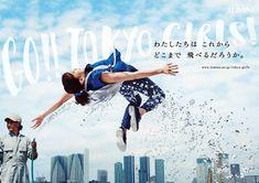 GO!! TOKYO GIRLS!