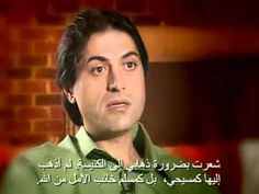 ▶ Muslim Man Encountered with Jesus and Saw Jesus in the Throne of Heaven - Kamran - YouTube   July 12, 2013.