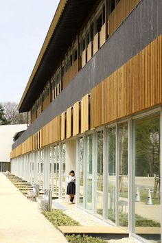 Japanese architect Kengo Kuma conceived this primary school in north-west Tokyo as the modern equivalent of a traditional Japanese schoolhouse with timber-clad walls.