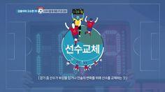 [tvN ID] GOKOREA_강용석 편 Director Mok.KIM PD HanaGo Designer Hyegyeong.Kim 2014.5