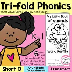 Short Vowel O Phonics Tri-Folds from Teacher to the Core Katie Knight @teacher2thecore