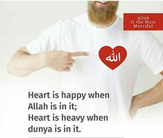 Allah Quotes, Quran Quotes, Islamic Inspirational Quotes, Islamic Quotes, Mecca Madinah, Muslim Love Quotes, All About Islam, Allah Love, Prayers