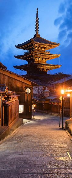 The ancient streets of Kyoto, Japan: