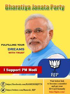 Ramesh BJP Tamil Nadu