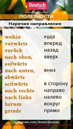 Foreign Language Teaching, German Language Learning, Language Study, Russian Language, Japanese Language, Dual Language, Chinese Language, Learn Russian, Learn German