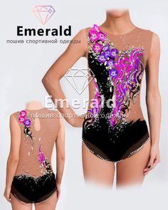 Emerald Индивидуальный пошив костюмов