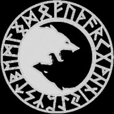 Wolf yin yang symbol with runes - artist unknown