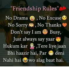My friends my life - friendship rules sc no drama , no excuse no sorry , Best Friend Quotes Funny, Besties Quotes, Funny Quotes, Funny Pics, Funny Memes, Bffs, Funny Ideas, Funny Pictures, Friendship Rules