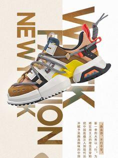 China Li Ning 2019 New York Fashion Week series casual shoes.- China Li Ning 2019 New York Fashion Week series casual shoes… – China Li Ning 2019 New York Fashion Week series casual shoes… – - New York Fashion, New Fashion Trends, Fashion Week, Sneakers Sketch, Dad Shoes, Adidas, Shoe Collection, Designer Shoes, Sneakers Fashion