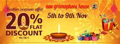 New Gramophone House Online Vinyl Store, Diwali 2018, Happy Dhanteras, Vinyl Collectors, Record Players, Vinyl Records, Festive, November, How To Apply