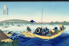 Sunset across the Ryogoku bridge from the bank of the Sumida river at Onmagayashi.jpg- Trente-six vues du mont Fuji- Katsushika HOKUSAI
