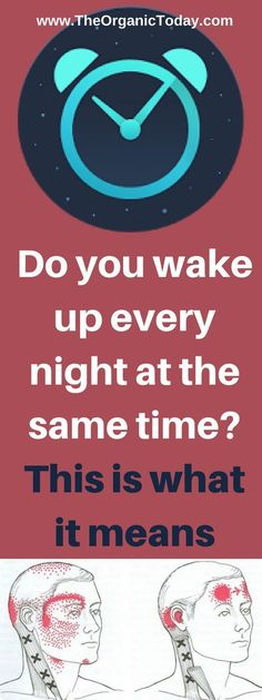 Do you find yourself waking up at the same time every night? Waking up between 3-5am can be an ascension symptom but if you find yourself waking up constantly around the same time each night, it could[...]
