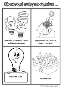 Το νέο νηπιαγωγείο που ονειρεύομαι : Πίνακες αναφοράς για το περιβάλλον : Εξοικονομώντας ενέργεια Human Development Index, Save Environment, Earth Day Activities, Greek Language, Environmental Education, Power To The People, Mo S, Save Energy, Recycling