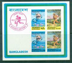 Bangladesh 1974 UPU Centenary IMPERF MS MUH