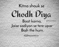 Kisi n chda tha baat krna. Hate You Quotes, Love Hurts Quotes, First Love Quotes, Hurt Quotes, Romantic Love Quotes, People Quotes, Hindi Quotes On Life, Friendship Quotes, Life Quotes