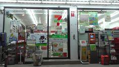 Обзор магазина 7 Eleven в Паттайе.Тайланд.