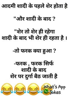The Effective Pictures We Offer You About Funny Quotes about alcohol A quality picture can tell you many things. You can find the most beautiful pictures that can be presented to you about Funny Quote Funny Quotes In Hindi, Jokes In Hindi, Jokes Quotes, Marathi Jokes, Memes, Crazy Jokes, Very Funny Jokes, Punjabi Jokes, Funny Talking
