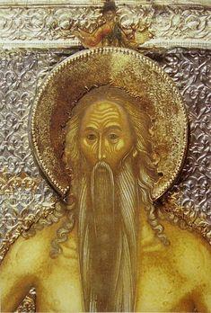 The Kingdom Of God, Orthodox Christianity, Dear God, Sacred Geometry, Holy Spirit, Ikon, Lion Sculpture, Spirituality, Africa