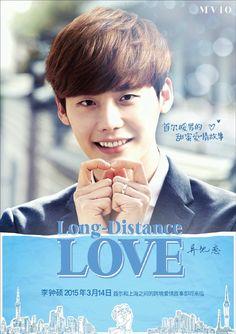 Lee Jong Suk #MVIO - Long Distance Love