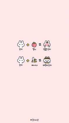 It's too cute. Soft Wallpaper, Cute Anime Wallpaper, Cute Disney Wallpaper, Wallpaper Iphone Cute, Tumblr Wallpaper, Cartoon Wallpaper, Wallpapers Kawaii, Pretty Wallpapers, Pretty Backgrounds