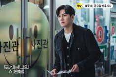 Cinderella And Four Knights, Korean Entertainment News, Movie Of The Week, Kim Ji Won, Hello My Love, Weightlifting Fairy Kim Bok Joo, Kim Min Seok, Scene Image, Ji Chang Wook